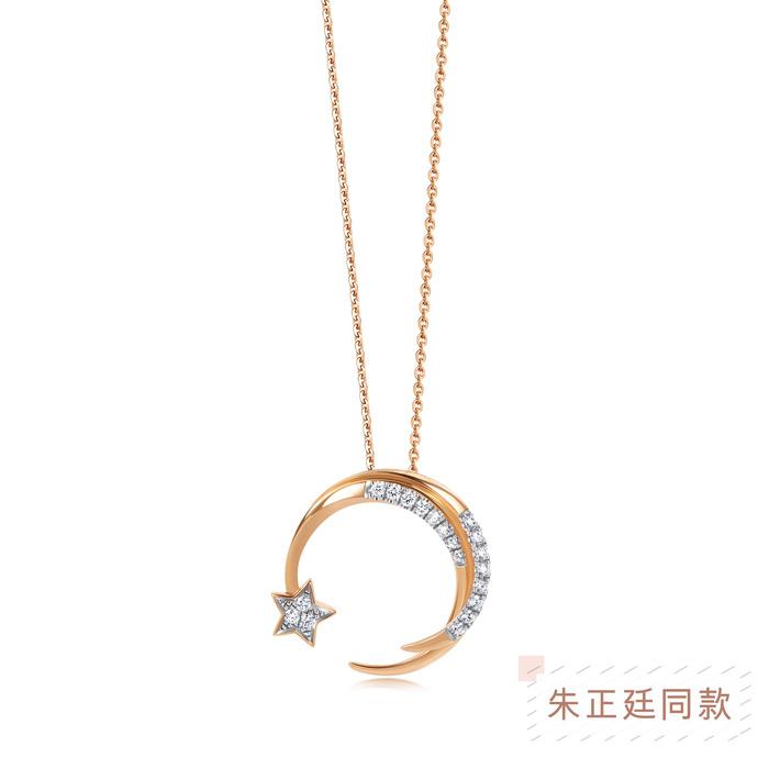 18K黄金钻石项链
